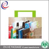 Progettare il sacchetto per il cliente d'acquisto stampato della carta kraft