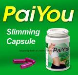 上の販売のカプセルを細くする強い減量の食事療法の丸薬