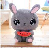 50cmのかわいいおもちゃのウサギのプラシ天のおもちゃ