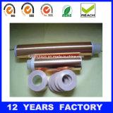 厚さ0.05mm伝導性の接着剤と支持される銅ホイルテープ