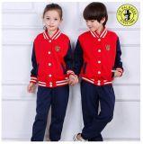 Формы Shool детей зимы куртки школьной формы великобританские