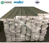 Aluminio 5052 (HR624) de la rebanada de la base de panal