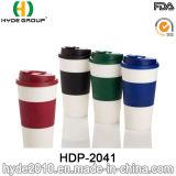 Meistgekaufte 2017 neue doppel-wandige BPA geben Plastik Isolierkaffeetasse frei (HDP-2041)