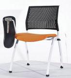メモ帳が付いている熱い営業所の椅子の講議椅子タスクの椅子