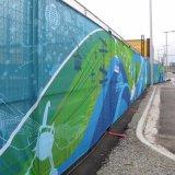 Straßenrand, der großes Format-Horten-Verpackungs-Ineinander greifen-Fahne bekanntmacht
