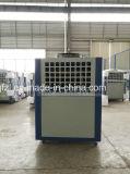 Refrigerador refrescado aire modularizado