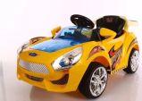 아이들 RC 차는, Kart 의 차에 아기 탐 간다