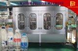 ペットびんのための自動天然水の充填機の満ちるプラント