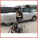 Asiento de coche giratorio de Turny usado como sillón de ruedas para el cargamento 150kg de Buick Gl8/Elysion