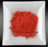 GMP Factory Supply Pharmaceutical Grade Vitamina B12 Mecobalamin (Methylcobalamin) Powder