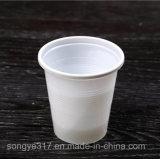 Copo plástico 160z dos PP do branco descartável sem o copo do tampão e do plástico