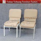 Бежевой используемые кожей стулы церков для сбывания с Bookrack (YC-G76)