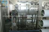 フルオートの産業ROの給水系統