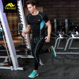 [منس] نمو رياضة [لغّينغ] [سبورت شيرت] ضغطة لباس