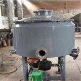 Nuova macchina statica circolare dell'essiccazione sotto vuoto dell'acciaio inossidabile di Yzg