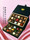 Бумажная коробка шоколада картона качества еды