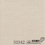 Mattonelle antisdrucciolevoli di ceramica della parete di pietra della stanza da bagno del Matt (300X300mm)