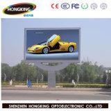 P10屋外広告のLED表示スクリーンの価格(960*960)