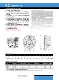 Челюсть 3 передняя - установленный пневматический цыпленок Kq200t-3