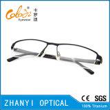 Стекел Eyeglass Eyewear высокого качества рамка Semi-Rimless Titanium оптически (8406)