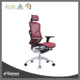環境の再利用可能物資のアルミ合金のコンピュータの椅子