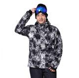 옥외 운동 스키는 온난한 방수 바람 방수 남자 's 스키복 입는다