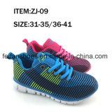 スニーカーの靴(FFZJ112602)を実行する最新の学校の余暇のスポーツの靴