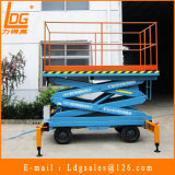 1ton hydraulische 2.5m Scissor Aufzug-Tisch (SJY1-2.5)