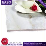 중국 목욕탕 Polished 사기그릇 800X800 Gres Monococcion 지면 도와에 있는 도기 타일 공장