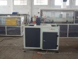 価格の熱い販売PE/HDPEのプラスチック管機械