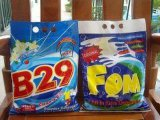 高品質の高い泡の粉末洗剤、洗濯の粉