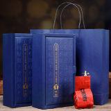 中国の製品の中国の茶ギフト用の箱の取引及び製造者