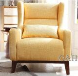 Мебель отдыха