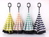 [دووبل لر] مظلة آليّة عكسيّة يعكس مظلة
