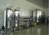 Завод водоочистки System/RO для питьевой воды