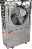 高温の空気ソースヒートポンプ