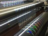 ホログラムのフィルムのためのホログラフィックフィルムの柔らかい浮彫りになる機械