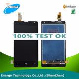 GroßhandelsHandy-Ersatzteile für Nokia, das ursprünglichen LCD-Bildschirm für Nokia Lumia 435 LCD ersetzt, beenden mit Rahmen