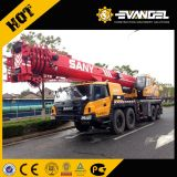 Кран Stc1600 тележки Sany 160 тонн на сбывании с гарантированностью