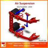 4*2トラックのリーフ・スプリング空気懸垂装置