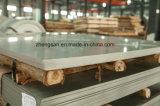 1トンあたり201ステンレス鋼シートの価格