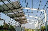 Almacén industrial pesado de la estructura de acero
