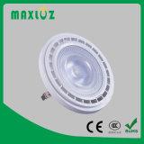 工場価格の12W 15W LED AR111のスポットライトGU10 G53ベース