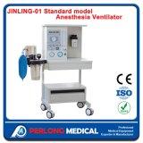 セリウムの証明書が付いているJinling-850標準モデル麻酔機械