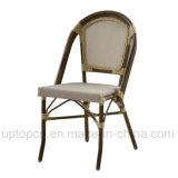 Cadeira ao ar livre de pouco peso do Rattan do jardim com frame de alumínio da câmara de ar (SP-OC442)