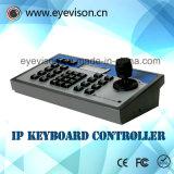 Contrôleur clavier d'IP (EV-KB500)
