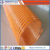 PVCダクトホースおよびPVC吸引のホース