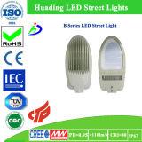 街灯3年の保証IP65 LEDの