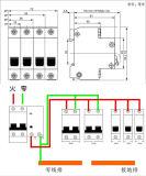 Миниатюрный автомат защити цепи, D47-63 серия, C45 серия, автомат защити цепи, MCB