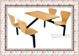 4人の木の学校のダイニングテーブル(DT-08)